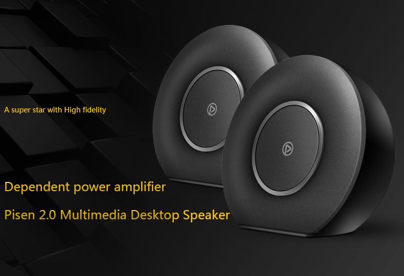Multimedia Desktop Speaker D101  (Nguồn cấp Adapter )